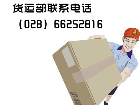 统一快速的物流配送,完备的材料供给渠道。