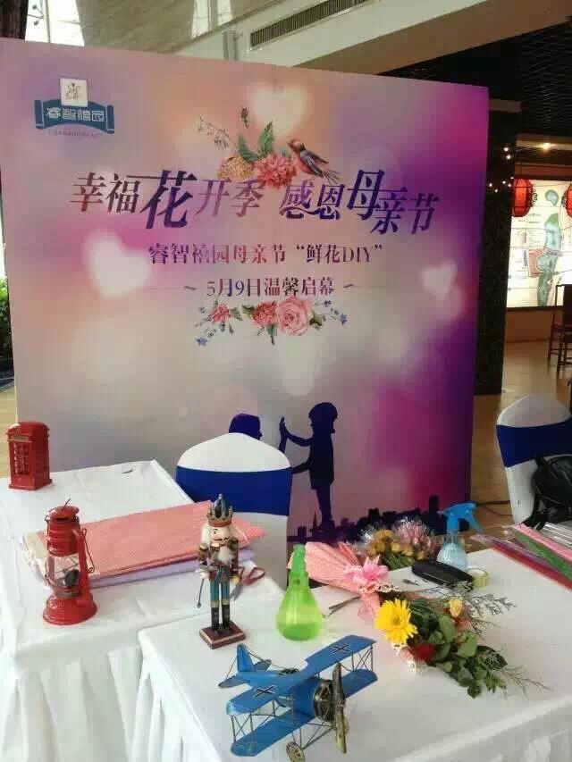 郑州烛生活蜡烛DIY加盟店暖心母亲节活动现场